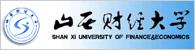 山西财经大学研究生学院