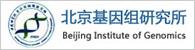中国科学院北京基因组