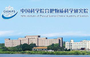 中国研究生招生信息中国科学院合肥物质科学研究院