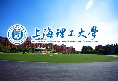 中国研究生招生信息上海理工大学